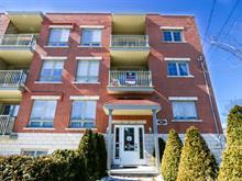 Condo for sale in Lachine (Montréal), Montréal (Island), 983, 25e Avenue, apt. 302, 24872635 - Centris