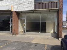 Local commercial à louer à Pierrefonds-Roxboro (Montréal), Montréal (Île), 3, Rue du Centre-Commercial, local C, 9773704 - Centris