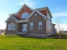 House for sale in Saint-Bernard, Chaudière-Appalaches, 562, Rue des Chênes, 28141777 - Centris