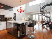 Condo à vendre à Rosemont/La Petite-Patrie (Montréal), Montréal (Île), 5725, Rue  Marquette, app. 302, 13013937 - Centris