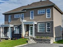 House for sale in La Haute-Saint-Charles (Québec), Capitale-Nationale, 288, Rue  Georges-Cloutier, 26362404 - Centris