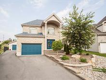 House for sale in Gatineau (Gatineau), Outaouais, 76, Impasse des Vents, 27339848 - Centris