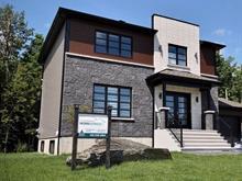 Maison à vendre à Cowansville, Montérégie, Rue  Marc-Aurèle-Fortin, 28664682 - Centris