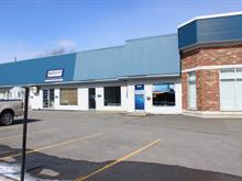 Commercial unit for rent in Granby, Montérégie, 839, Rue  Cowie, 25482124 - Centris