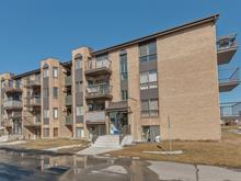 Condo for sale in Laval-des-Rapides (Laval), Laval, 1583, boulevard du Souvenir, apt. 405, 24046310 - Centris