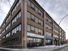 Condo / Appartement à louer à Côte-des-Neiges/Notre-Dame-de-Grâce (Montréal), Montréal (Île), 3600, Avenue  Van Horne, app. 210, 14244090 - Centris