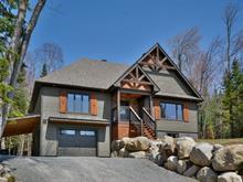 House for sale in Sainte-Agathe-des-Monts, Laurentides, 74, Chemin du Mont-Catherine, 24228353 - Centris
