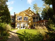 Maison à vendre à Saint-Denis-de-Brompton, Estrie, 680, Chemin  Marois, 26824488 - Centris
