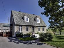 Maison à vendre à Les Rivières (Québec), Capitale-Nationale, 252, Rue  Lachance, 17924135 - Centris