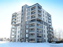 Condo for sale in Blainville, Laurentides, 867, boulevard du Curé-Labelle, apt. 104, 19316819 - Centris