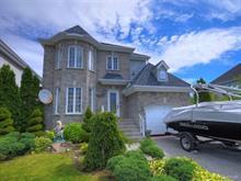 Maison à vendre à Chomedey (Laval), Laval, 3153, Rue  Pierre-Corneille, 23154679 - Centris
