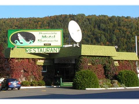 Commercial building for sale in Matapédia, Gaspésie/Îles-de-la-Madeleine, 3 - 5, Rue des Saumons, 15642463 - Centris