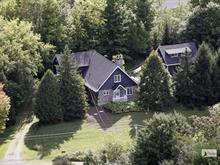 Maison à vendre à Granby, Montérégie, 320, Rue  Bergeron Est, 18296709 - Centris