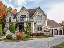 Maison à vendre à Blainville, Laurentides, 18, Rue de Chinon, 12744190 - Centris