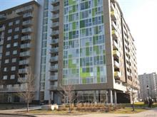 Condo à vendre à Ahuntsic-Cartierville (Montréal), Montréal (Île), 10550, Place de l'Acadie, app. 812, 12759995 - Centris