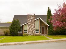 House for sale in Témiscaming, Abitibi-Témiscamingue, 62, Avenue  Thorne, 19761714 - Centris