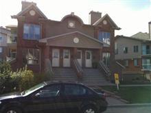 Condo / Appartement à vendre à Hull (Gatineau), Outaouais, 1, Avenue de la Citadelle, app. 5, 24952568 - Centris