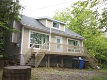 Maison à vendre à Chertsey, Lanaudière, 2573, Croissant du Neuvième, 11942027 - Centris
