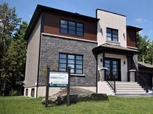 House for sale in Cowansville, Montérégie, Rue  Jean-Paul-Lemieux, 9779687 - Centris