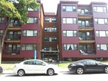 Condo / Apartment for rent in Côte-des-Neiges/Notre-Dame-de-Grâce (Montréal), Montréal (Island), 5045, Avenue  MacDonald, apt. 211, 26781112 - Centris