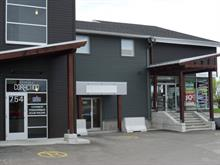 Commercial unit for rent in Chicoutimi (Saguenay), Saguenay/Lac-Saint-Jean, 752, Rue d'Alma, 22790944 - Centris