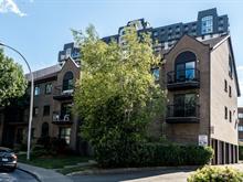 Condo à vendre à Laval-des-Rapides (Laval), Laval, 362, Rue  Lulli, app. 5, 23040359 - Centris