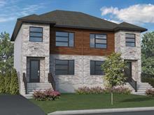Maison à vendre à Marieville, Montérégie, 3112, Rue des Oeillets, 10018181 - Centris