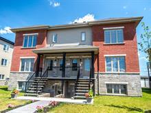 Condo à vendre à Saint-Rémi, Montérégie, 917, Avenue des Jardins, 20745000 - Centris