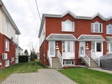 House for sale in Drummondville, Centre-du-Québec, 950, Rue  Gauthier, 16062206 - Centris
