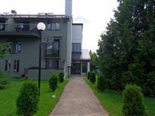 Condo for sale in Saint-Sauveur, Laurentides, 121, Avenue  Hochar, apt. 21, 10476817 - Centris