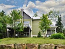 House for sale in Saint-Jean-de-Matha, Lanaudière, 101, 2e av. au Pied-de-la-Montagne, 25722240 - Centris