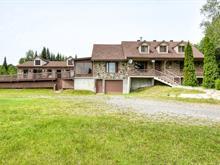 Maison à vendre à Entrelacs, Lanaudière, 131, Rue des Bouleaux, 16841132 - Centris