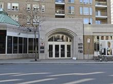 Local commercial à vendre à Westmount, Montréal (Île), 4055, Rue  Sainte-Catherine Ouest, local 107C, 26374566 - Centris