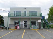 Commercial building for sale in Sainte-Luce, Bas-Saint-Laurent, 55, Route du Fleuve Ouest, 15071346 - Centris