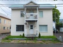 Income properties for sale in Baie-Saint-Paul, Capitale-Nationale, 27 - 33, Rue  Saint-Joseph, 28458551 - Centris
