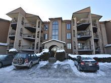 Condo à vendre à Pont-Viau (Laval), Laval, 174, boulevard  Lévesque Est, app. 259, 25431905 - Centris