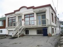 Commercial building for rent in Chomedey (Laval), Laval, 210, 65e Avenue, suite A, 9476018 - Centris