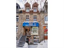 Commercial unit for sale in Le Plateau-Mont-Royal (Montréal), Montréal (Island), 3884, Rue  Saint-Denis, 22980065 - Centris