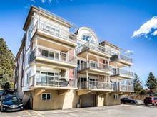 Condo for sale in Sainte-Agathe-des-Monts, Laurentides, 36, Chemin du Tour-du-Lac, apt. 11, 17072516 - Centris