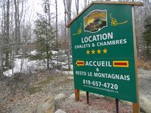Business for sale in Val-Racine, Estrie, 203A, Chemin de la Forêt-Enchantée, 26653123 - Centris