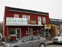 Quadruplex à vendre à Pont-Viau (Laval), Laval, 373, boulevard des Laurentides, 12705949 - Centris
