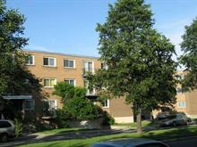 Condo / Apartment for rent in Saint-Laurent (Montréal), Montréal (Island), 2935, boulevard  Toupin, apt. 2, 13204501 - Centris