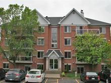 Condo à vendre à La Prairie, Montérégie, 100, Avenue de Balmoral, app. 401, 12416862 - Centris
