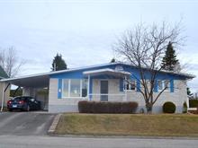 Maison à vendre à Roberval, Saguenay/Lac-Saint-Jean, 371, Rue  Bellevue, 17515224 - Centris