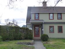 Maison à vendre à Jonquière (Saguenay), Saguenay/Lac-Saint-Jean, 1778, Rue  Moissan, 11212936 - Centris