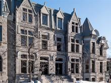 Commercial unit for rent in Ville-Marie (Montréal), Montréal (Island), 2222, boulevard  René-Lévesque Ouest, suite AB, 20949521 - Centris
