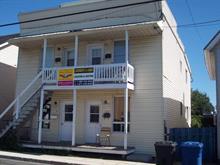 Quadruplex à vendre à Sorel-Tracy, Montérégie, 151 - 153A, Rue  Elizabeth, 23631725 - Centris