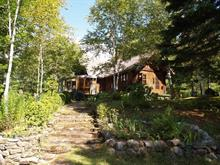 Maison à vendre à Sainte-Béatrix, Lanaudière, 1, Chemin du Lac Estelle, 13906640 - Centris