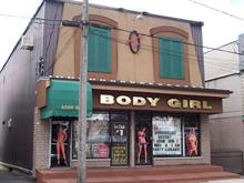 Commercial building for sale in Berthierville, Lanaudière, 71 - 77, Rue  D'Iberville, 12627039 - Centris