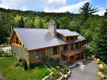Maison à vendre à Saint-Jean-de-Matha, Lanaudière, 1279, Chemin de la Rivière-Blanche, 26460097 - Centris